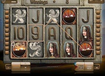Urartu Slot game
