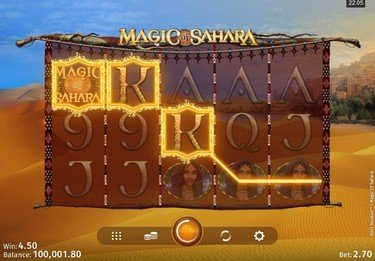 Magic of Sahara Slot Feature