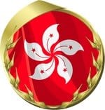 This image has an empty alt attribute; its file name is hong-kong-medal_150x157.jpg