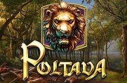 Poltava by ELK